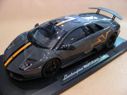 Lamborghini Murcielago LP670-4 SV China Edition