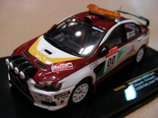 Mitsubishi EvoX 2008 Rally Japan